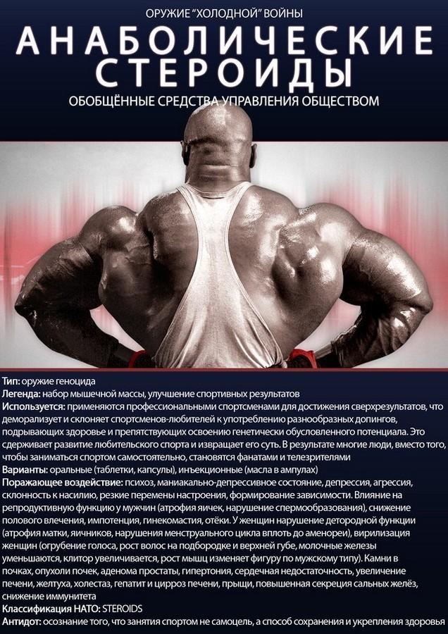 preduprezhden znachit vooruzhen 34 Агитпроп: Предупрежден, значит вооружен!