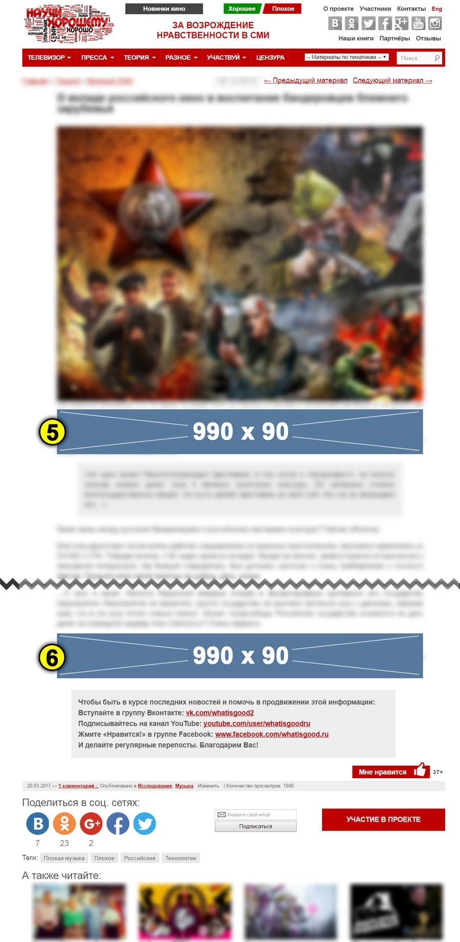 price21 Реклама