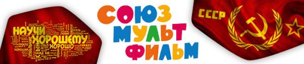 smult Список мультфильмов для детей разных возрастов