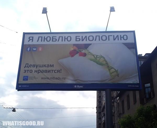 socialnaya-reklama-seks-i-alkogol-dlya-shkolnikov-3