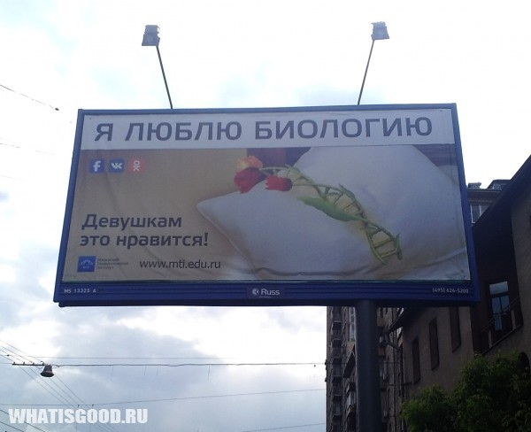 socialnaya reklama seks i alkogol dlya shkolnikov 3 Социальная реклама: секс и алкоголь для школьников?