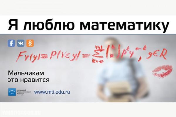 socialnaya reklama seks i alkogol dlya shkolnikov 4 Социальная реклама: секс и алкоголь для школьников?