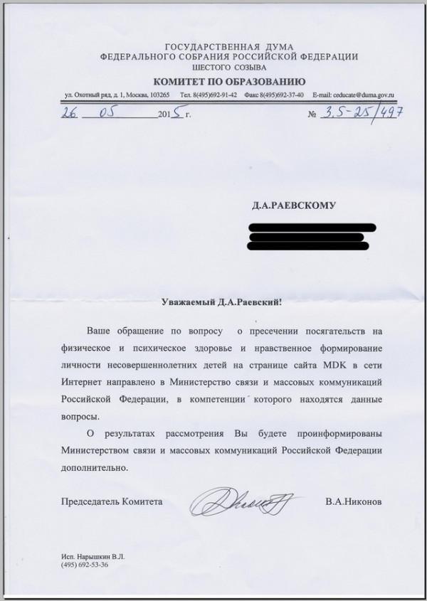 soobshhestvo-mdk-vkontakte-mat-poshlost-i-alkogol-dlya-shkolnikov - 001