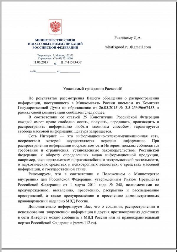 soobshhestvo-mdk-vkontakte-mat-poshlost-i-alkogol-dlya-shkolnikov-02