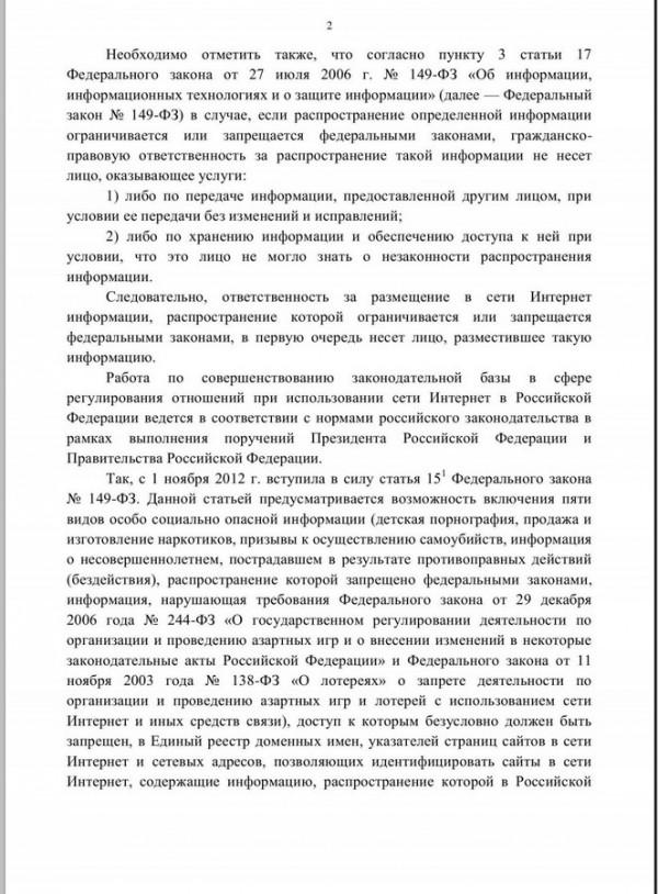 soobshhestvo-mdk-vkontakte-mat-poshlost-i-alkogol-dlya-shkolnikov-03