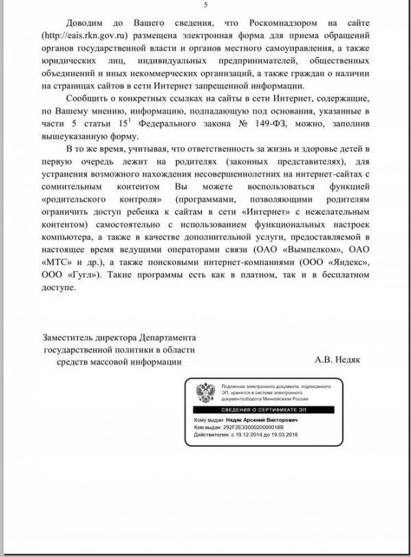soobshhestvo-mdk-vkontakte-mat-poshlost-i-alkogol-dlya-shkolnikov-06