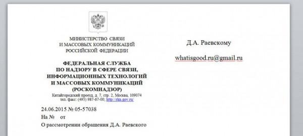 soobshhestvo-mdk-vkontakte-mat-poshlost-i-alkogol-dlya-shkolnikov-07