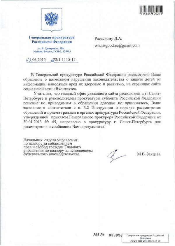 soobshhestvo-mdk-vkontakte-mat-poshlost-i-alkogol-dlya-shkolnikov-08