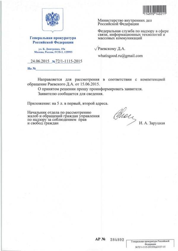 soobshhestvo-mdk-vkontakte-mat-poshlost-i-alkogol-dlya-shkolnikov-09