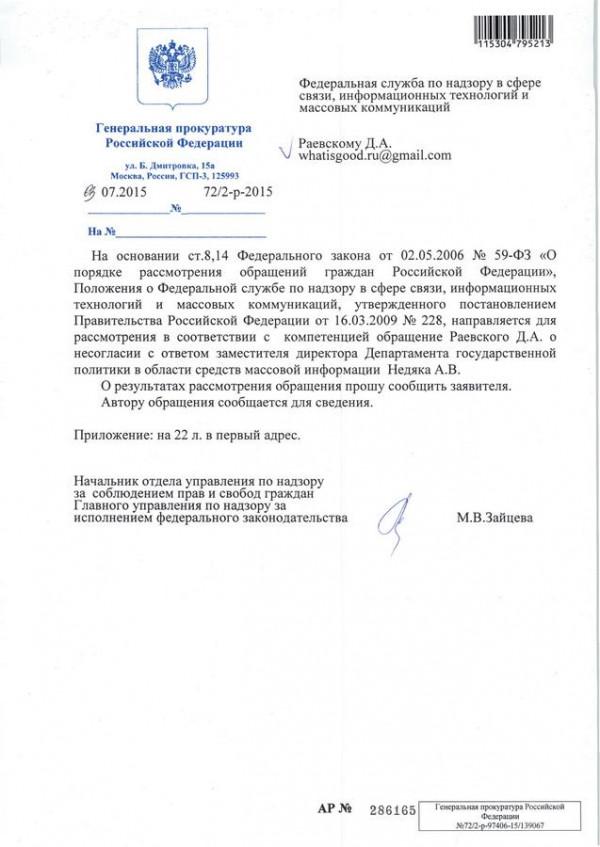 soobshhestvo-mdk-vkontakte-mat-poshlost-i-alkogol-dlya-shkolnikov-10