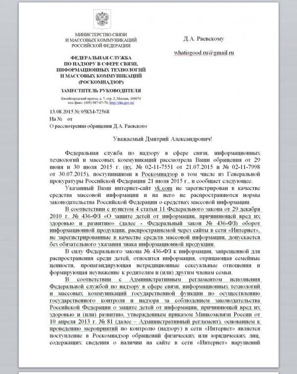 soobshhestvo-mdk-vkontakte-mat-poshlost-i-alkogol-dlya-shkolnikov-101 (1)