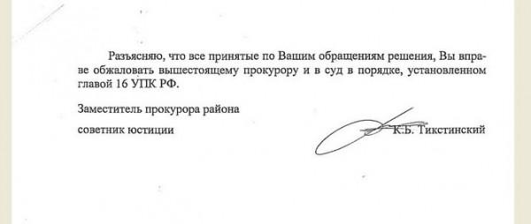 soobshhestvo-mdk-vkontakte-mat-poshlost-i-alkogol-dlya-shkolnikov-200