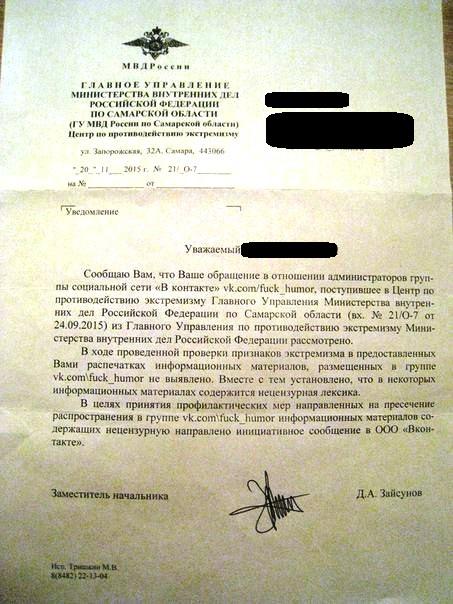 soobshhestvo-mdk-vkontakte-mat-poshlost-i-alkogol-dlya-shkolnikov-8