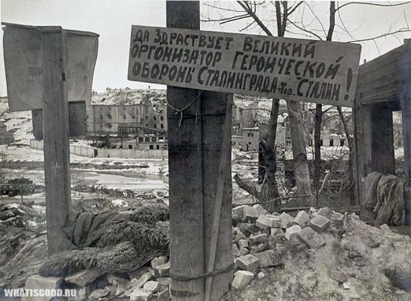 stalingrad bondarchuka falsifikaciya istorii prodolzhaetsya 4 Сталинград Бондарчука: фальсификация истории продолжается