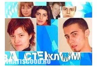 «За стеклом»: С чего начинались реалити шоу в России?