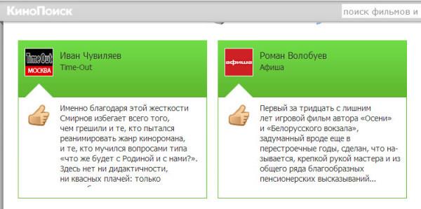 zhila-byla-odna-baba-a-ne-ogromnaya-strana-4
