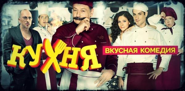 kuxnya-pochemu-by-ne-nakormit-posetitelej-chelovechinoj-2