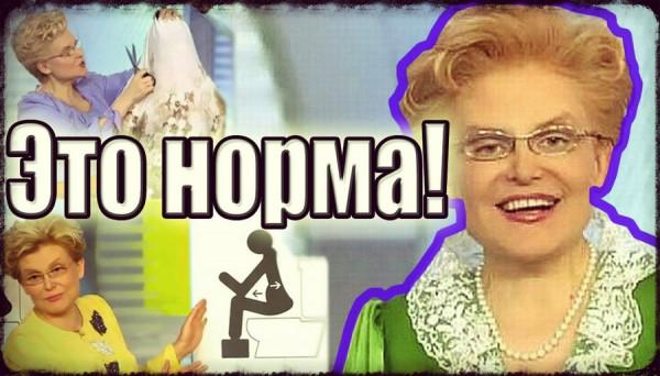 na-malyshevu-napravlena-zhaloba-v-prokuraturu-za-propagandu-razvrata-na-tv-3