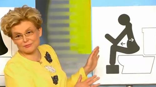 na malyshevu napravlena zhaloba v prokuraturu za propagandu razvrata na tv 4 На Малышеву направлена жалоба в прокуратуру за пропаганду разврата на ТВ