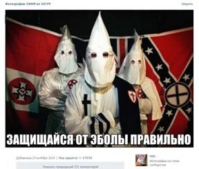 obrashhenie k administracii vkontakte po povodu propagandy nasiliya v mdk 3 288x245 custom Обращение к администрации ВКонтакте по поводу пропаганды насилия в МДК