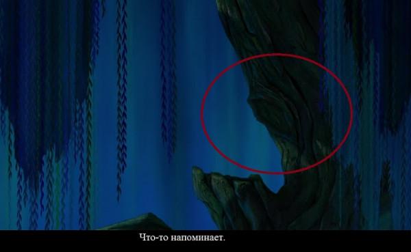 programmirovanie cherez mf pokaxontas1 7 Программирование сознания через мультфильм «Покахонтас»