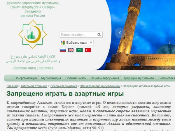 razbor iniciativy po sozdaniyu igornoj zony v krymu 2 Игорная зона в Крыму: Порок экономически выгоден?