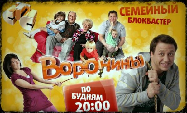 serial-voroniny-podkabluchnik-geroj-nashego-vremeni-7