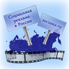 friends reklama2 Наши партнёры: