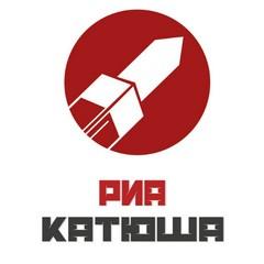 friends ria katusha Наши партнёры: