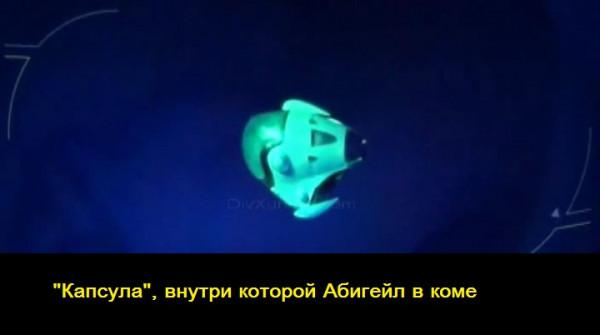 gorod-geroev-robot-vmesto-brata-ili-osnovy-transgumanizma-dlya-detej-51