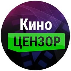 kinocensor 3 Наши друзья: