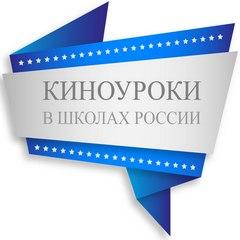 kinourokivshkolah Наши друзья: