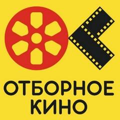 otbornoe kino partneri Наши партнёры: