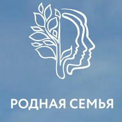 partneri rodnaya semia Наши партнёры: