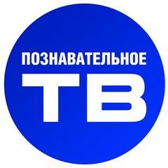 poznavatelnoe tv Наши партнёры: