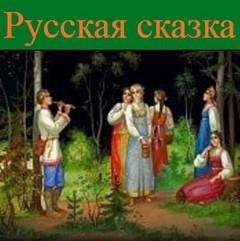 russkaia skazka Наши партнёры: