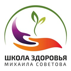 shkola zdorovia Наши партнёры: