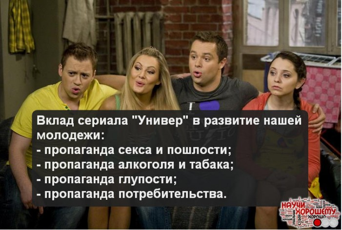 texnologiya ocenki soobshhestv vkontakte 4 701x472 custom Технология оценки сообществ ВКонтакте