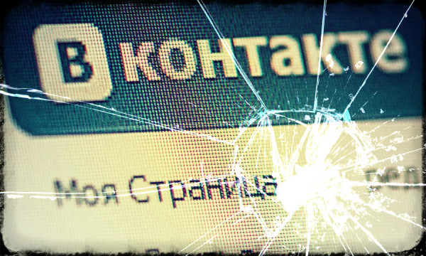 texnologiya ocenki soobshhestv vkontakte 7 Пособие: Информационная безопасность детей