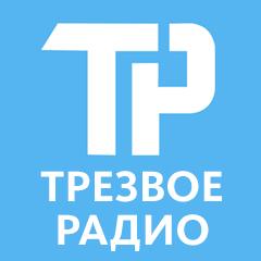 trezvoeradio Наши партнёры: