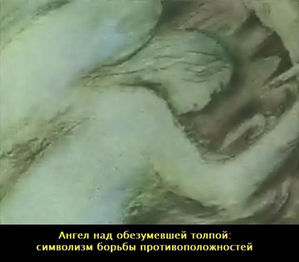 chelovek kotoryj sazhal derevya i odin mozhet mnogoe 02 «Человек, который сажал деревья»: И один может многое