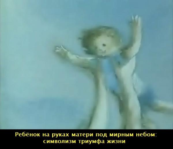 chelovek-kotoryj-sazhal-derevya-i-odin-mozhet-mnogoe-03