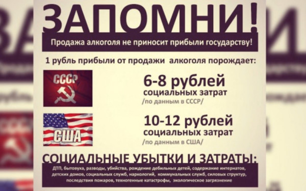 propaganda alkogolya na rossijskom televidenii 3 Пропаганда алкоголя на российском телевидении