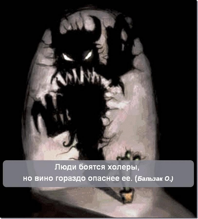 agitprop ot nauchi xoroshemu 42 Мотиваторы от «Научи хорошему» (Агитпроп)