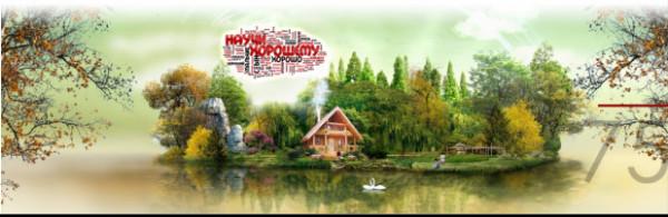 detstvo pod ugrozoj1 1 Детство под угрозой: Вредные мультфильмы