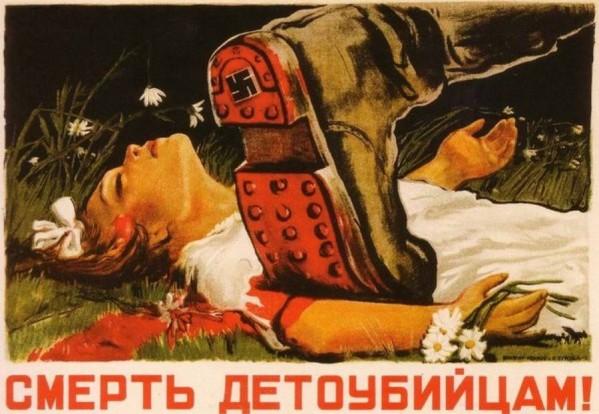 igrivyj gitler plody ubijstva kultury 5  599x414 custom «Игривый Гитлер» – плоды убийства культуры