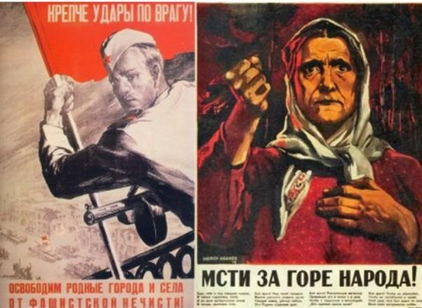 igrivyj gitler plody ubijstva kultury 6  601x439 custom «Игривый Гитлер» – плоды убийства культуры