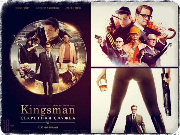 kingsman-sekretnaya-sluzhba-britanskie-dzhentlmeny-spasayut-mir-5