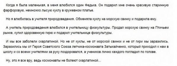 kto i zachem porochit zakon o zashhite detej ot negativnoj informacii 2  598x223 custom Как Lenta.ru пытается опорочить закон о защите детей от негативной информации