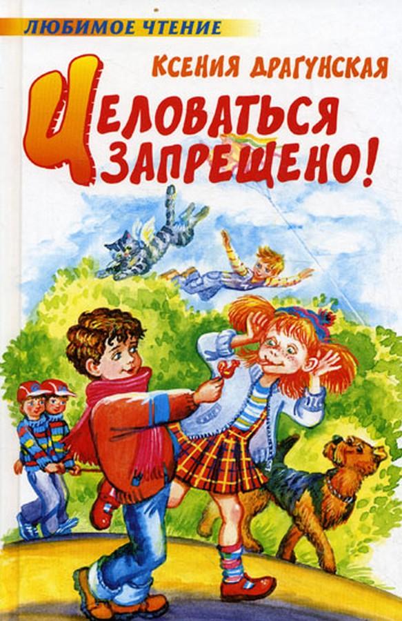 kto i zachem porochit zakon o zashhite detej ot negativnoj informacii 4  Как Lenta.ru пытается опорочить закон о защите детей от негативной информации